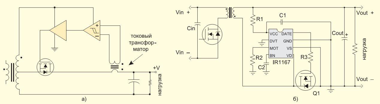 Схема синхронного выпрямителя