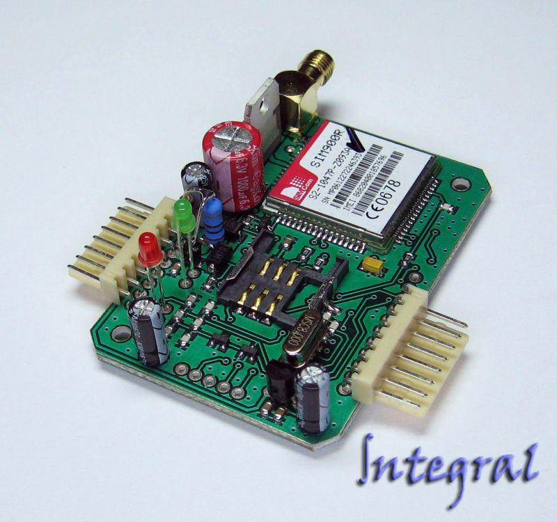 GSM сигнализации Integral