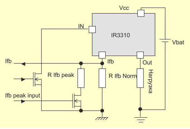 Схема двухступенчатой токовой