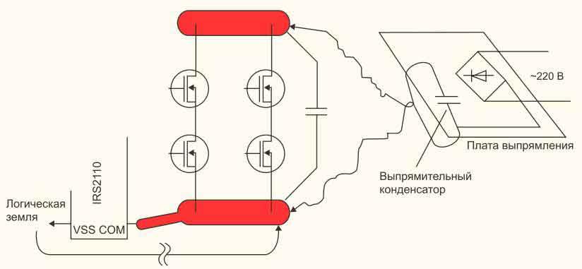 1м63 схема электрическая