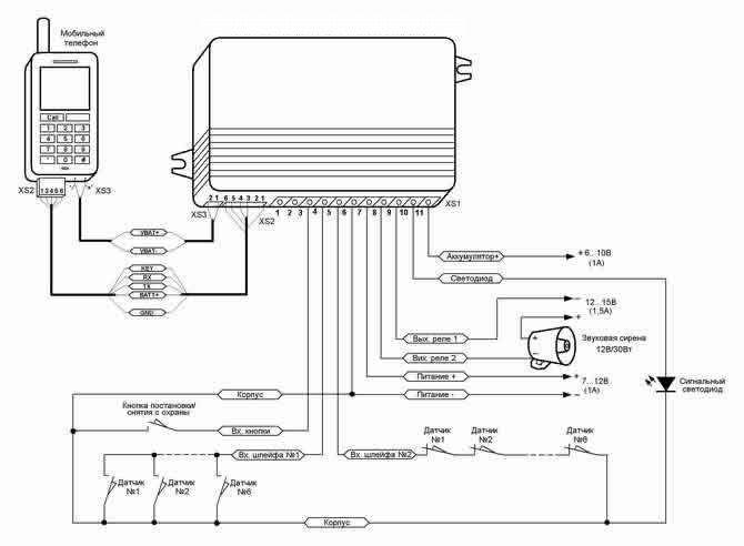 фотон-9 схема подключения.