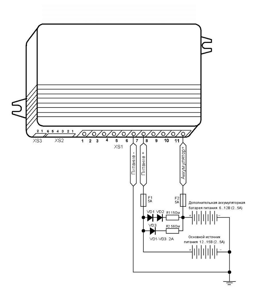На рис. 7 представлена схема подключения к охранному устройству резервной (дополнительной) аккумуляторной батареии...