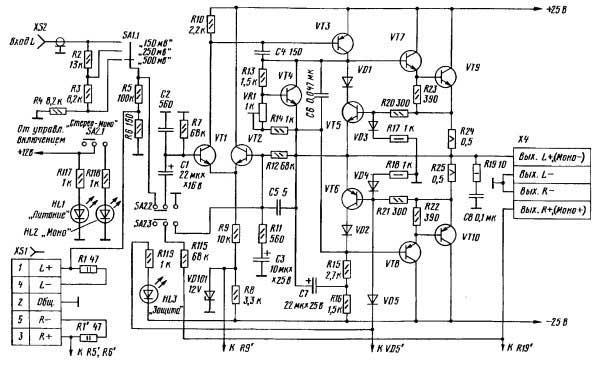 схемы автомобильных усилителей мощности.