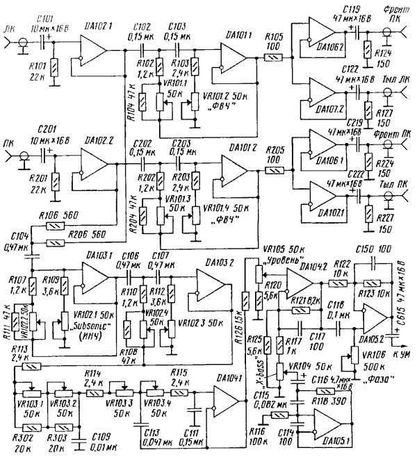 13 приведена схема кроссовера